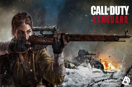 از حالت Multiplayer بازی Call of Duty: Vanguard رونمایی شد