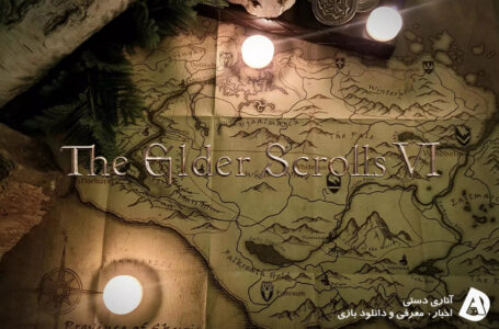گفته می شود The Elder Scrolls 6 انحصاری Xbox خواهد بود