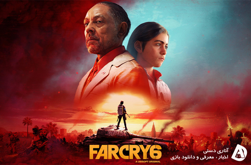 Far Cry 6 ارتقاء نسل جدید رایگان دریافت می کند