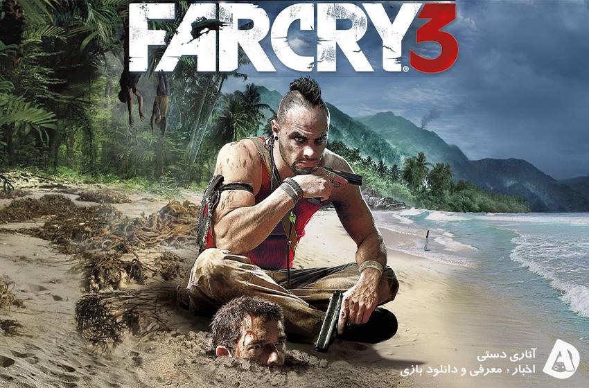 Far Cry 3 تا 4 روز در Ubisoft Connect رایگان خواهد بود