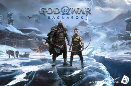 اطلاعات کامل از تغییر کارگردان تا تاریخ انتشار God of War: Ragnarok
