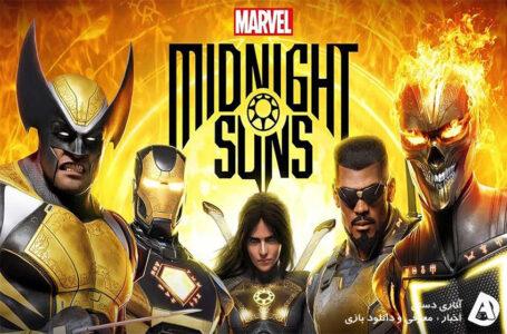 گیم پلی Marvel's Midnight Suns