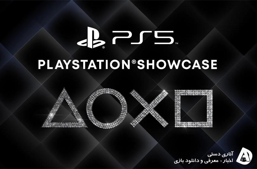 تمام تریلر های به نمایش در آمده در رویداد Playstation Showcase