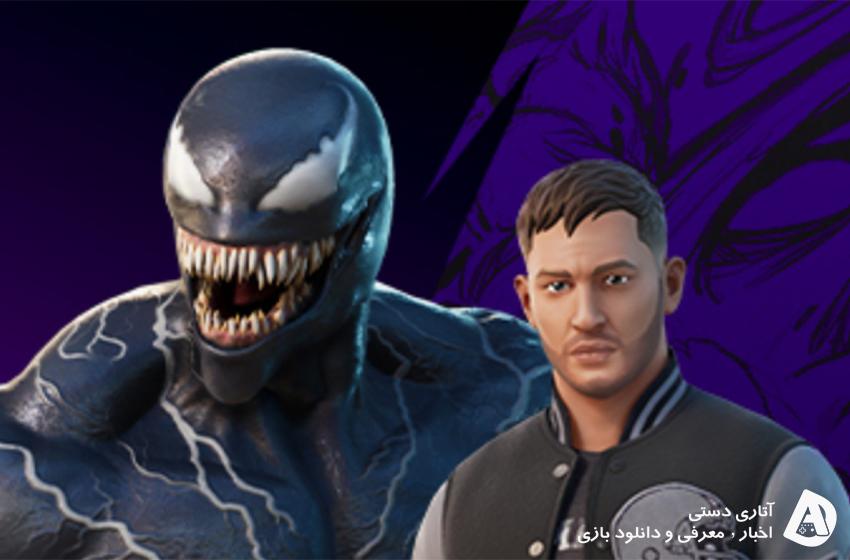 Tom Hardy و یک اسکین جدید از Venom به fortnite می آیند