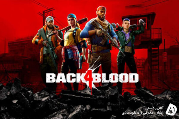 Back 4 Blood منتشر شد