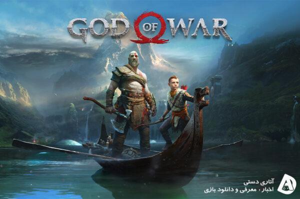 God of War در ماه ژانویه به PC می آید