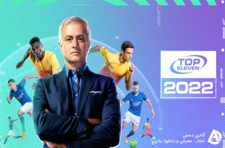 دانلود بازی Top Eleven 2022 v22.1