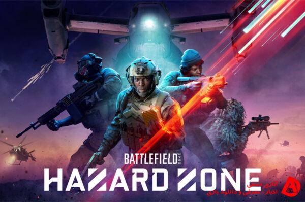 تریلر Battlefield 2042 – Hazard Zone
