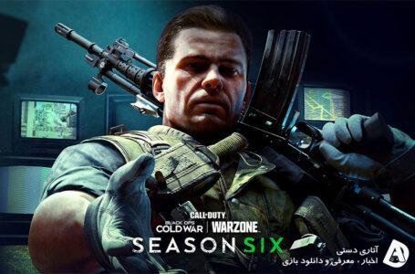 تریلر فصل 6 Black Ops Cold War و Warzone