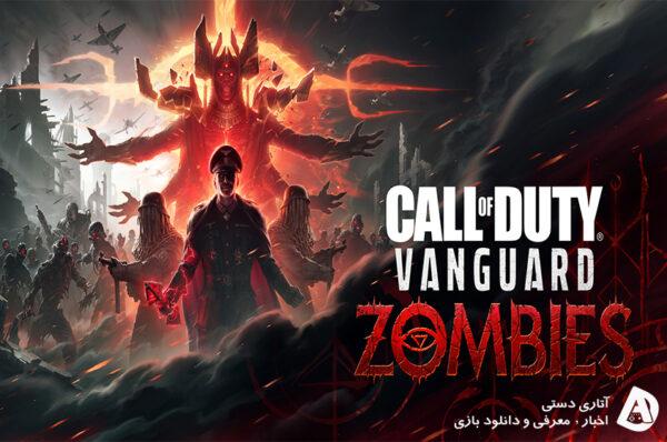 تریلر رونمایی از حالت Call of Duty: Vanguard – Zombies