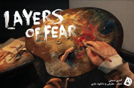 بازی ترسناک Layers of Fear 3 در راه است